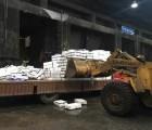 浦东过期食品处理公司上海青浦销毁站松江销毁站嘉定销毁站地址