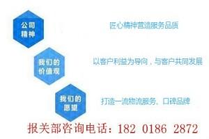 出口货物上海港办理退运进口报关手续|上海清关公司