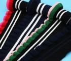 荷叶边罗纹辅料优质针织罗纹布服装下摆罗纹厂家直销小额批发