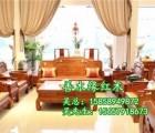 客厅红木家具供应商、山东客厅红木家具、善木缘(在线咨询)