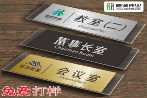 亚克力广告标牌uv打印机 铭牌数码印刷机 金属标牌平板打印机