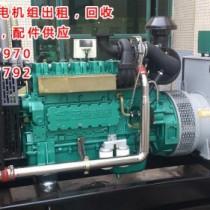 郑州600KW发电机组维修.