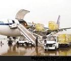 济南天翔货运公司 空运海鲜 空运水果 空运冷冻食品