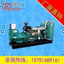 桂林厂400KW玉柴柴油发电机组 批发 型号齐全图片