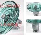 电子电工LXY-100钢化玻璃绝缘子询13833990859