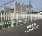 PVC塑钢防护栏 燃气站围栏 电力塑钢围栏