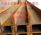 天津供应588*300*12*20H型钢现货批发价格