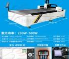江门湛江钣金金属板五金件光纤切割机 卫浴光纤切割机