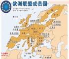 蓉欧铁路进口食品成都报关代理,青白江进口国际铁路运输代理