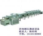 60kw纸袋微波干燥机、济南微波干燥机、越弘微波设备