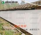 PVC防水篷布 佛山通拓油布厂 养殖场卷帘透光帆布定做