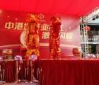 广东|醒狮表演|黄飞鸿醒狮团