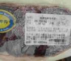 澳洲进口牡蛎肉原切牛排