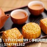 广州市月饼培训