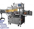 双面贴标机速度_梅州双面贴标机_精芯机械设备客户好评
