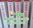 三明市管道线路标志桩厂家现货供应价格@电缆标志桩价格