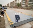 内蒙古100吨汽车电子地磅价格