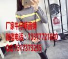 江西秋冬长款毛衣批发厂家直销韩版新款品牌原单女式开衫毛衣批发