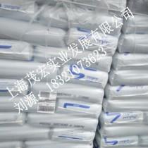 供应PP/2300NC/泰国IRPC