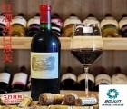 清远葡萄酒进口流程代理清关服务