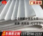 工业毛毡条镀锌铁冷轧带钢铝带钢带分条机剪切专用化纤针刺羊毛毡
