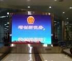 桂林LED电子显示屏超低价格免费安装