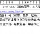 乐清淘宝电子商务培训_乐成淘宝运营推广班