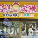山东好的饮品店加盟饮品饮品小吃连锁加盟店