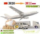印尼专线空运海运国际货代双清包税到门国际物流思淇国际专业高效