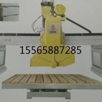 比较实惠的红外线自动桥式中切机(红外线石材切割机)?图片