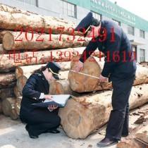 木材进口清关流程费用