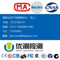 可视电话出口泰国NTC认证有哪些要求 NTC认证怎么办理