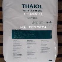 泰国科宁1618醇 马来宝洁十六十八醇脂肪醇