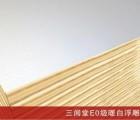 板材价格_板材_屈氏建筑装饰(在线咨询)