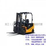 1.5吨电动叉车、滨州电动叉车、济南尚雅龙工叉车(在线咨询)