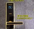 湖北荆州酒店锁厂家、酒店门锁、磁卡锁批发(图)