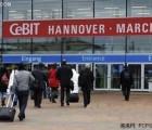2018德国汉诺威CeBIT展展位预订/2018CeBIT展