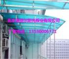 【采用德国全新进口原包料生产 雨棚阳光板】 耐老化