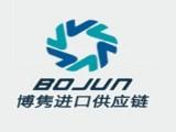 深圳模具进口清关/模具代理报关