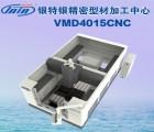 【银特银】型材加工中心广东数控机床 适用于高档汽车底盘的加工