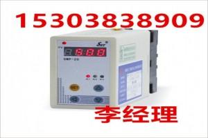 SWP-201TR-23-21-A 热电阻温度变送器 热电偶