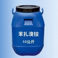 苯扎溴铵溶液 杀菌灭藻消毒剂 新型表面活性剂