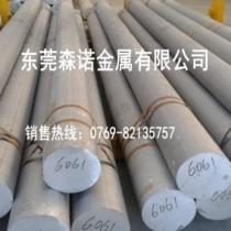 进口5005铝板品质