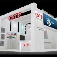第二十六届上海包装展展台设计公司找毕加