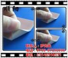 东莞硅胶片工厂(在线咨询)_导热矽胶片_导热矽胶片功放芯片