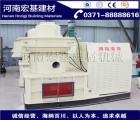 洛阳优质废旧木材颗粒机 郑州400型颗粒机-河南宏基机械