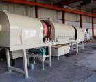 烟台800木材炭化炉 节能竹屑连续式炭化机河南兴中指定经销商