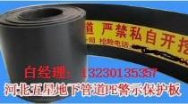 加厚塑料安全警示带♦斑马黑黄反光警示带YXPE保护板厂家
