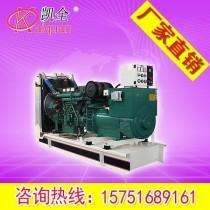 浙江发电机厂家销售200KW沃尔沃柴油发电机组 货到付款