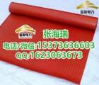 宁波环保绿色绝缘胶垫厂家现货@配电室专用绝缘台垫
